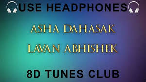 Asha dahasak (sangeethe teledrama song) was. Asha Dahasak Podi Bada Song Asha Dahasak Podi Bada Sukoon Mila Song Mp3 Free Sukoon Asha Dahasak Podi Bada Live Singing Live Singing Roksima Wa