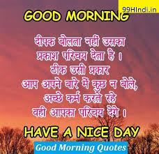 good morning es for friends and family in