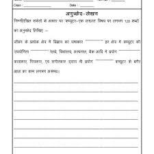 media essay writing media essay writing oglasi media essay help     Kobo lorexddnsFree Examples Essay And Paper   lorexddns Hindi Essay Writing  screenshot