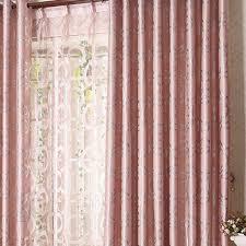 ... Elegant Blackout Pink Thicken Jacquard Bedroom Curtain ...
