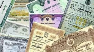 Администрация хочет продать контрольный пакет акций Саратовгаз  Администрация хочет продать контрольный пакет акций Саратовгаз за четверть миллиарда
