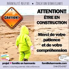 Citation être En Construction Projet Famille En Harmonie