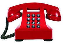 СГА помощь студентам онлайн Дипломные СГА на заказ курсовые   7 961 1962580 с 9 до 17 ч по МСК