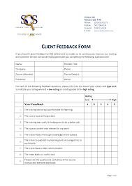 performance feedback form employee training feedback form template performance evaluation for