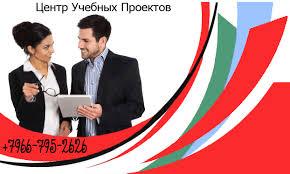 Заказать контрольные работы в Пензе курсовые работы отчеты по  logo