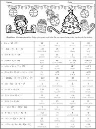 Christmas Algebra Worksheets High School | Homeshealth.info