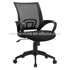 office chair fabric. Normal Staff Secretary Fabric Office Chair Cheap Price IH755