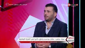 OnTime Sports - كيف يقيم القناص عماد متعب محمد شريف مهاجم الأهلي؟ 👇💥