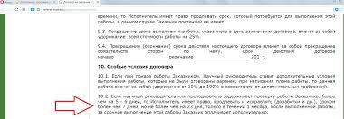 referat master СтудПроект Также рекомендуем обратить внимание на выделенные на скриншотах №1 главная страница и