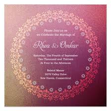 wedding e invitation templates free kmcchain info Electronic Wedding Invitations Samples wedding e invitation templates free electronic wedding invitations templates