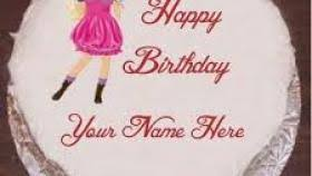 Birthday Cake Images For Girl With Name The Mercedes Benz