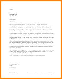 wel e letter for new employee new hire wel e letter intern 1