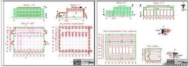 Одноэтажное промышленное здание Все для МГСУ Учебный портал  Одноэтажное промышленное здание