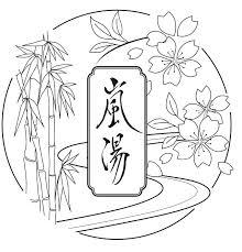京都の観光地嵐山に人気の足湯とフットマッサージが体験できるお店が