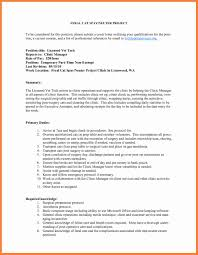 Resume Cover Letter And Salary Requirements Resume Cover Letter