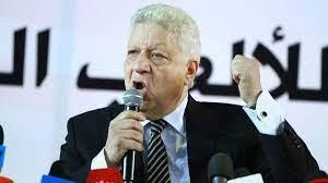 أول تعليق من مرتضى منصور على خسارة الزمالك
