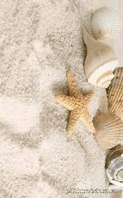 Golden Tile <b>Summer Stone</b> Holidaiy№2 Бежевый <b>Декор</b> 25х40 купить