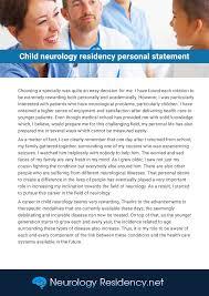 Child Neurology Residency Personal Statement Sa By Phillipmartinez ...