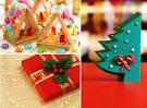 Наш подарок самый сладкий