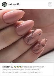 мода Nehétky Elegant Nails Short Nail Designs A Luxury Nails