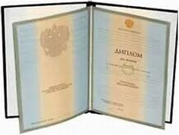 Продам дипломную работу Продажа в Хабаровске Продам дипломную работу по коррекционной педагогике