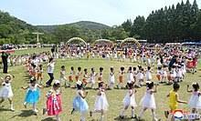 How To Make Children S Day Chart Childrens Day Wikipedia