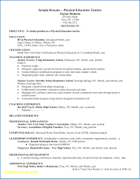 Educational Resume Templates