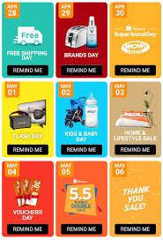 Shopee 55 Double Double Sale Calendar Shopee Ph Blog