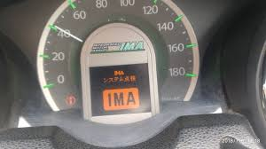 Honda Hybrid Ima Light Honda Fit Charging System Error Fit Pakwheels Forums