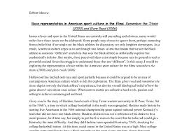 remember the titans summary essay remember the titans leadership essay leadership essay remember the essay on remember the titans leadership trueky
