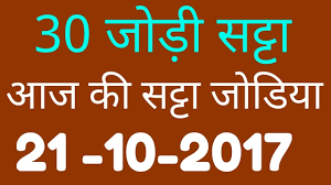 14 21 10 Faridabad Ghaziabad Gali Disawar Satta King Satta