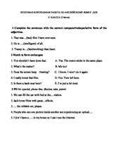 ИТОГОВАЯ КОНТРОЛЬНАЯ РАБОТА ПО АНГЛИЙСКОМУ ЯЗЫКУ ДЛЯ docx  Итоговая контрольная работа по английскому языку 9 класс