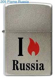 <b>Зажигалки Zippo</b> с тематикой СССР и России – купить в Москве ...