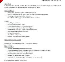Resume For Teaching Assistant Teachers Aide Resume X Resume Teaching