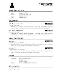 Resume Templates Latex Free Word Sample Cv Template Phd Economics
