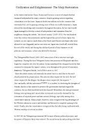 meiji restoration essay samurai