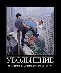 работа экономическая безопасность россии курсовая работа экономическая безопасность россии