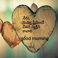 Heart Touching Love Quotes Images In Telugu Imaganationfaceorg