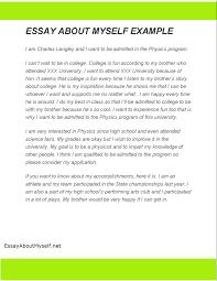 short essay myself essay on myself essays