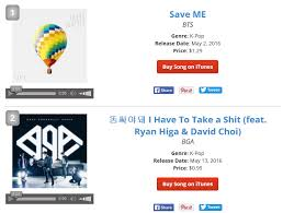 Bga Have Moved Up To 2 On The Itunes K Pop Chart Please