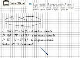 Математика класс петерсон контрольная работа четверть  Математика 2 класс петерсон контрольная работа 2 четверть