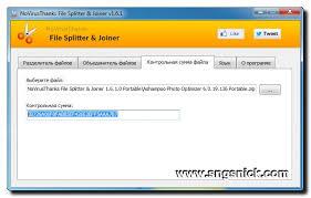Интернет программы полезные советы novirusthanks file splitter  novirusthanks file splitter joiner 1 6 1 0 Контрольная сумма файла