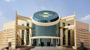 جامعة نجران تعلن مواعيد القبول الإلكتروني لخريجي الثانوية
