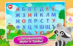 артикуляционная гимнастика для языка для детей до 3 лет