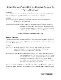 Gallery Of Example Resume Summary