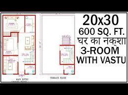 20x30 house plans 20 30 house plan