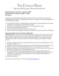 cover letter template for examples of college essays throughout 21 cover letter template for examples of college essays for throughout examples of college essays for common app