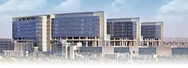 المملكة العربية السعودية وزارة الحرس الوطني-الشؤون الصحية