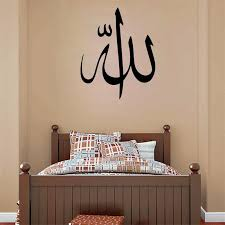 Small Picture Aliexpresscom Buy 5770cm newest design Islamic home decoration