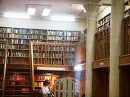 Библиотека РГГУ РУ Библиотека